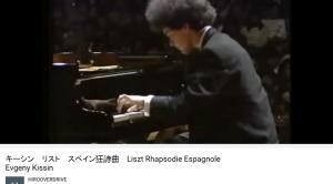 Liszt Rhapsodie espagnole