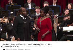 Gershwin Porgy and Bess Bess, you is my Woman now