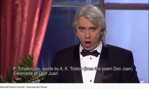 Tchaïkovski sérénade de don Juan